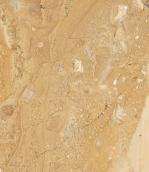 Breccia Oniciata Rosata (Бречия Оничата Розата)