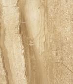 Breccia Sarda Venata (Бречия Сарда Вената)