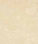 Papiro (Папиро)